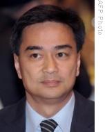 afp_thailand_pm_abhisit_vejjajiva_175_14jan09